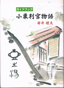 CCF20130524_00000