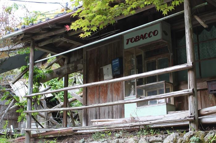 タバコ屋さんを営んでいたらしい家
