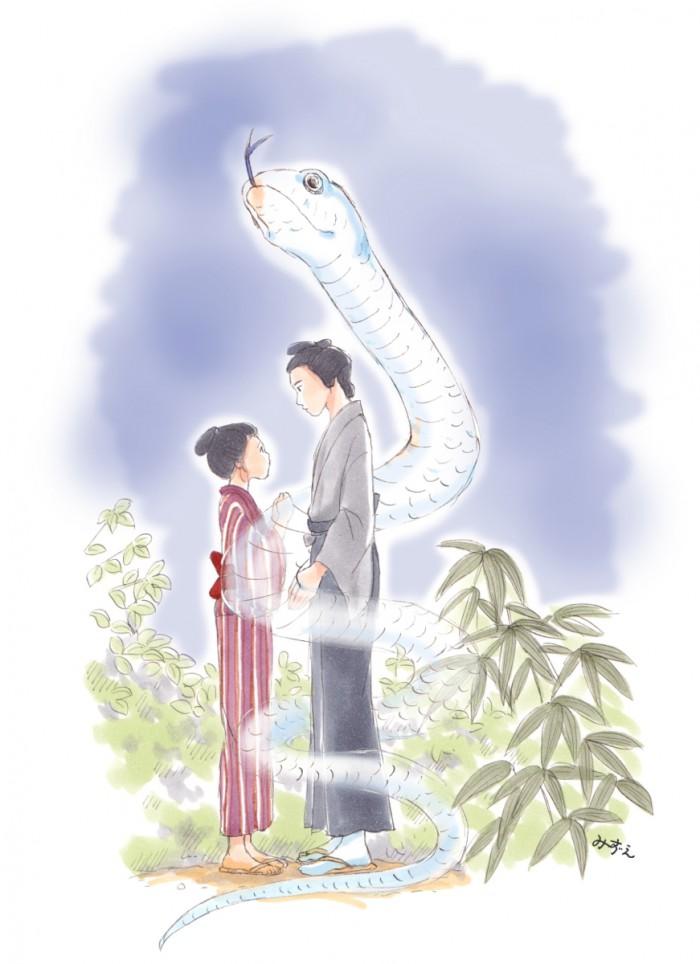 平治川の大蛇