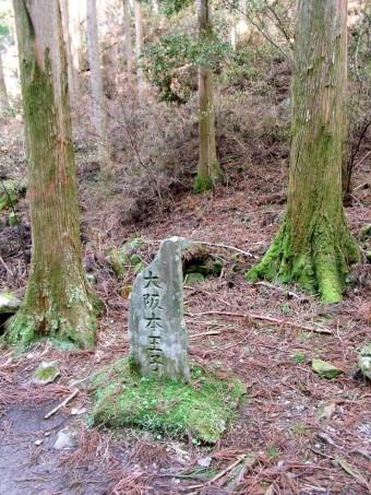 少し欠けた石碑