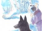 ひとつダタラと狼