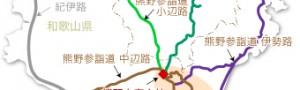 熊野古道の地図