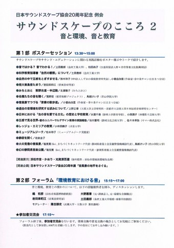 CCF20140331_00002